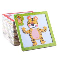 儿童木质磁性立体拼图 男女宝宝早教益智力拼乐玩具批发1-2-3-4岁