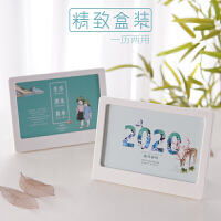 台历2020创意PVC日历小清新简约卡通计划本小台历相框架办公桌面月历记事本摆件公司*可印刷订做定制