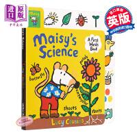 【中商原版】Maisy's Science 小鼠波波异形书 科学 A First Words Book 低幼亲子科学认知