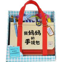 我����的手提包 徐超 �g ( 少�� 少�狐c�x�D�� 其它�和��x物 新�A��店正版�D��籍�L江少年�和�出版社