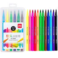 得力水彩笔70680 软笔头12色水彩笔/漫画插画上色笔