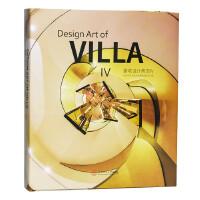 豪宅设计典范4 Design Art of VILLA IV 别墅豪宅室内设计 室内装修效果图 装饰设计书籍