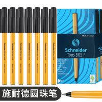 施耐德schneider多支组合德国进口圆珠笔防水顺滑TOP系列小学生用简约大容量速干油性笔0.5mm办公原子笔505F