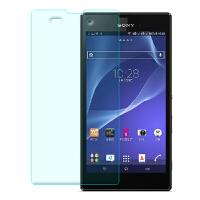 【包邮】MUNU 索尼T3钢化玻璃膜 t3钢化膜 索尼Sony Xperia T3 M50W D5103 钢化玻璃膜