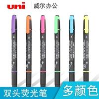 三菱笔三菱荧光笔标记笔 PUS-101T丨学生课堂笔记标注笔 课文重点标注笔记号笔