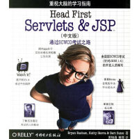 【二手原版9成新】Head First Servlets&JSP(中文版),(美)巴萨姆,(美)塞若,(美)贝茨 ,苏