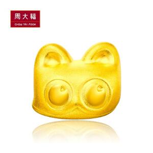 周大福 珠宝象扑君系列转运珠足金黄金吊坠定价R18146>>定价