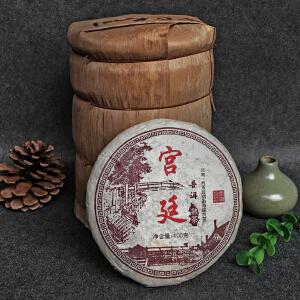 【20片】2006年云南勐海(宫廷普洱)熟茶  100g/片