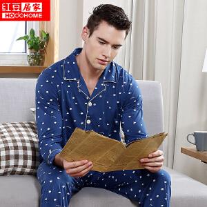 红豆居家睡衣男新款纯棉圆点长袖翻领开衫居家服套装