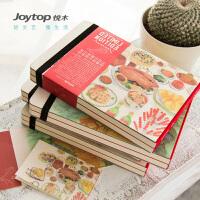 Joytop悦木 北京风景印象手帐本创意日记本学生精装笔记本文具