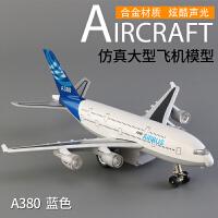 男孩合金飞机模型声光客机模型玩具仿真A380摆件飞机回力飞机玩具M