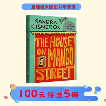 芒果街上的小屋 英文原版小说 The House on Mango Street 美国图书奖 奇卡诺文学