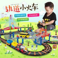 儿童拖马斯小火车套装带轨道车玩具电动充电男孩子过山车3-6岁托