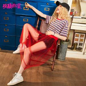 【低至1折起】妖精的口袋短袖2018新款仙气网纱甜美上衣条纹欧货t恤女