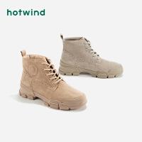 热风女士休闲靴牛反绒厚底增高加绒马丁靴H97W9808