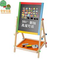 【年货节 回馈价再享8折】乌龟先森 画架 家用儿童宝宝双面磁性小黑板可升降支架式画画涂鸦写字板子男女学生文具