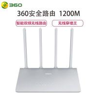 360安全路由器P4 全千兆无线路由器wifi家用双频5G智能穿墙王信号放大器光纤高速宽带千兆网口四天线USB接口金属