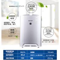 夏普(SHARP) 家用氧吧 加湿除甲醛PM2.5烟尘 空气净化器 KC-BD60-S