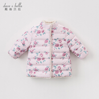 【加绒】davebella戴维贝拉女童宝宝冬装新款90绒羽绒服DBM9203