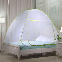 水星家纺蚊帐蒙古包1.2米/1.5米/1.8m双人家用学生宿舍免安装u型澜蕊1.5米床