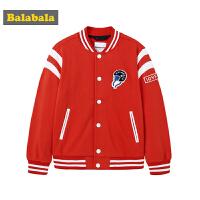 巴拉巴拉童装男童外套中大童夹克秋装2017新款休闲长袖运动棒球服