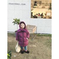 cream 童装2018冬装新款白鸭绒中长款儿童外套女童宝宝羽绒服 紫薯色