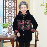 茉蒂菲莉 中老年棉衣 女士保暖绣花加厚连帽冬季新款上衣外套女式妇女妈妈奶奶服装时尚棉服中老年女装