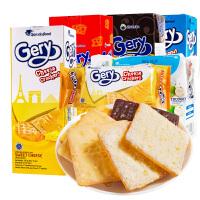 印尼进口Gery芝莉奶酪味夹心威化饼干220g 休闲零食办公室小吃点心 巧克力饼干