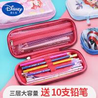 迪士尼多功能压膜笔袋小学生铅笔盒美国队长凹凸大容量双开笔袋文具盒儿童幼儿园小公主女孩韩版创意可爱卡通