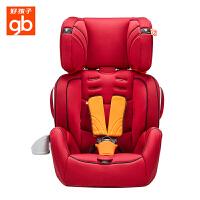 【当当自营】gb好孩子儿童安全座椅9月-12岁高速宝宝汽车座气囊防侧撞CS629