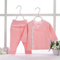 MOBAZA 宝宝内衣套装秋冬款婴儿衣服纯棉两件套新生儿婴幼童家居服