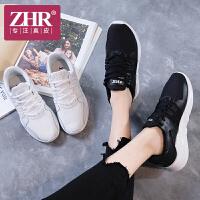 2018春季新款运动鞋情侣款休闲小白鞋韩版跑步鞋平底单鞋男女鞋AK05