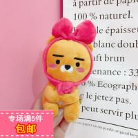日韩卡通可爱蝴蝶结小狮子毛绒玩偶公仔腮红小熊玩具生日礼物学生