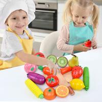 儿童过家家橡木仿真蔬菜水果切切乐黏贴磁铁男孩女孩木质早教玩具