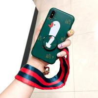 ins网红同款气囊支架iPhone7plus手机壳苹果x挂绳个性6splus保护套8plus创意卡通全包边8x套潮牌女