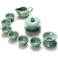 汉馨堂 茶具套装 茶具套装雪花陶瓷茶具紫砂冰裂汝窑功夫茶具茶壶茶杯茶盘