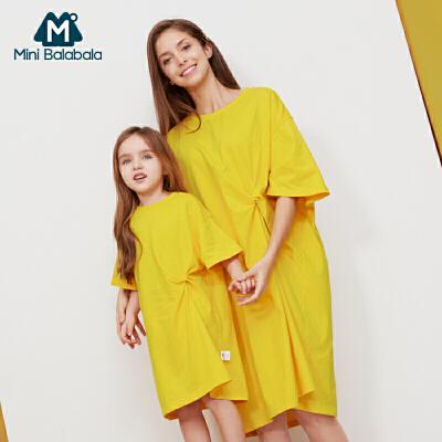 【限时2件3折价:42】迷你巴拉巴拉纯棉连衣裙2019夏新款童装亲子装圆领女童长款裙子