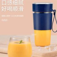 瑞维尔充电随身便携榨汁机果汁机果汁杯PW-08