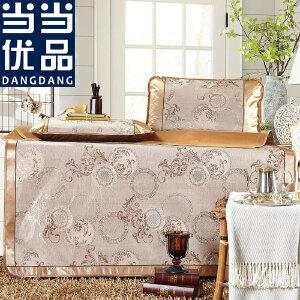 当当优品 透气凉爽冰丝席三件套 可折叠凉席1.5米空调席 花好月圆 150*195