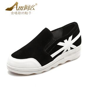 【17新品】阿么套脚懒人鞋圆头运动休闲学生鞋平底单鞋厚底乐福鞋女