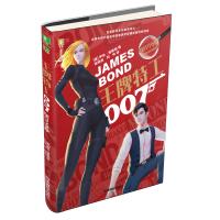 """正版现货 王牌特工007 探月号导弹 意林 """"007""""系列作者、""""詹姆斯?邦德""""之父伊恩?弗莱明创作的少儿奇幻冒险故事"""