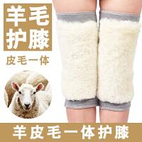 新款2018羊毛护膝皮毛一体御寒保暖男女士老寒腿秋冬季骑行加厚加长护膝