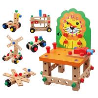 木制工具螺母鲁班椅男孩功能拆装宝宝螺丝玩具凳子2-3-6岁
