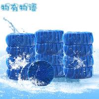 物有物语 洁厕球 【60个装】蓝泡泡马桶清洁剂洁厕宝去污清洁马桶洁厕灵洗卫生间冲厕所