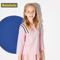 巴拉巴拉童装春秋2018新款女童套装中大童儿童两件套长袖T恤裙裤