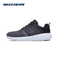 Skechers斯凯奇男纯色轻质跑鞋 透气网布减震运动鞋55069
