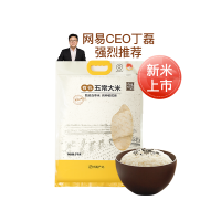 网易严选 五常有机稻花香米 5千克