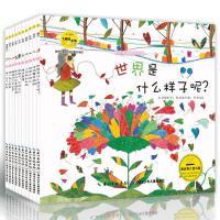 韩国绘本培养价值观形成的童话(10册)3-4-5-6岁亲子图画书情商启蒙早教儿童绘本故事书 性格培养 幼儿学习与发展童话系列