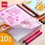 [满68包邮]10本得力空白纸图画本A4儿童用美术素描本小学生幼儿园大号画画本
