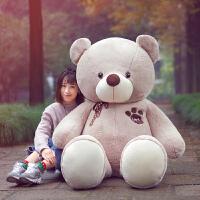 18米2米超大号儿童泰迪熊毛绒玩具抱抱熊布娃娃公仔*玩偶送女友儿童节礼物